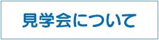 ゆりっこ通信 Yurikko Blog